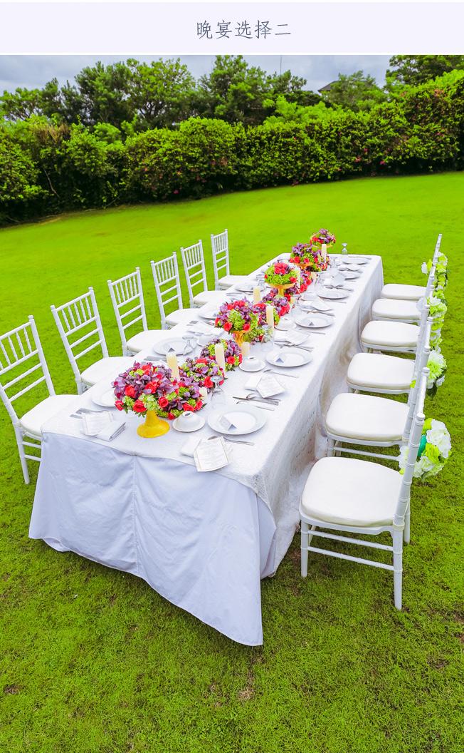 巴厘岛阿奴格拉别墅婚礼