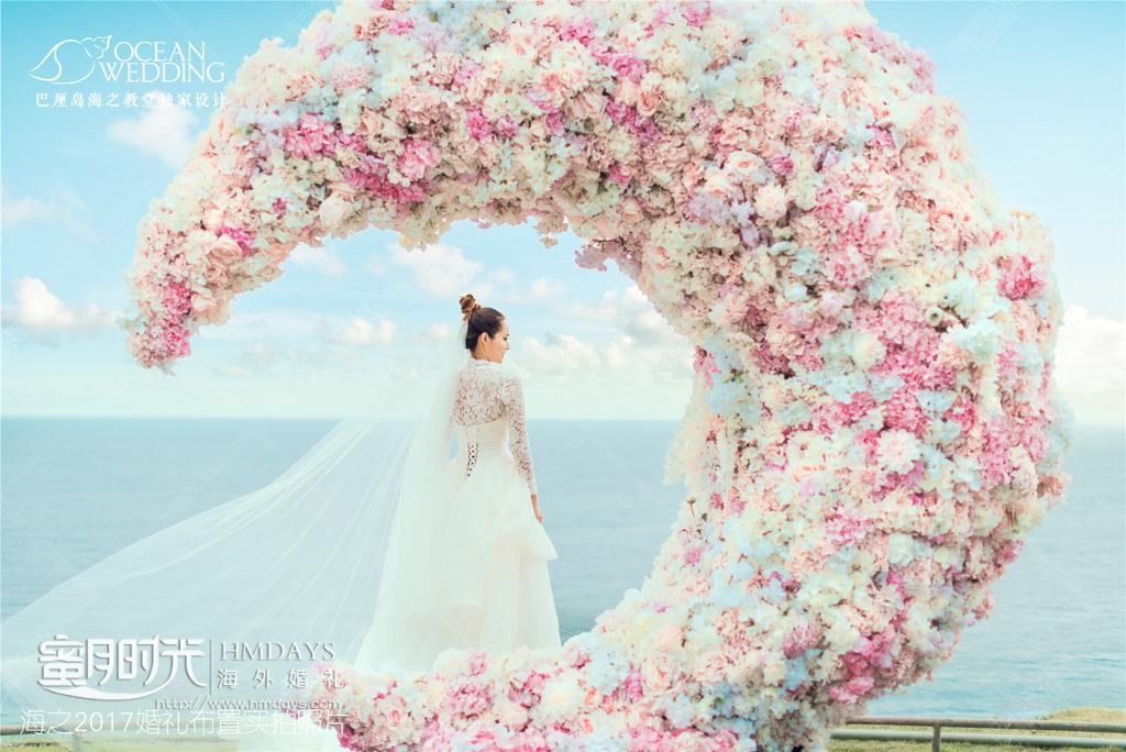 巴厘岛 天空之镜 玄月布置 粉色 额外付费升级