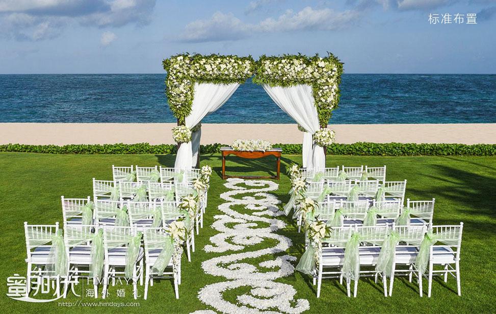 巴厘岛瑞吉酒店草坪婚礼 瑞吉海景草坪婚礼