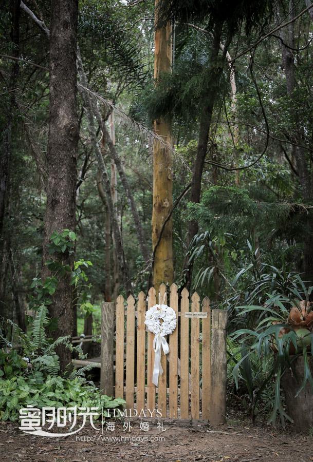 装点过后的入口处 澳洲婚礼庄园内景