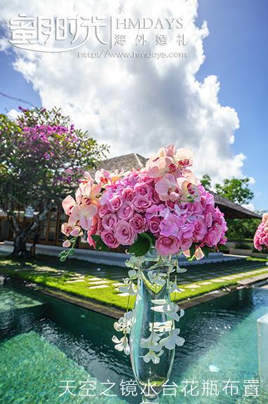 天空之镜2017版本布置_免费 巴厘岛海之教堂海外婚礼山庄场地展示