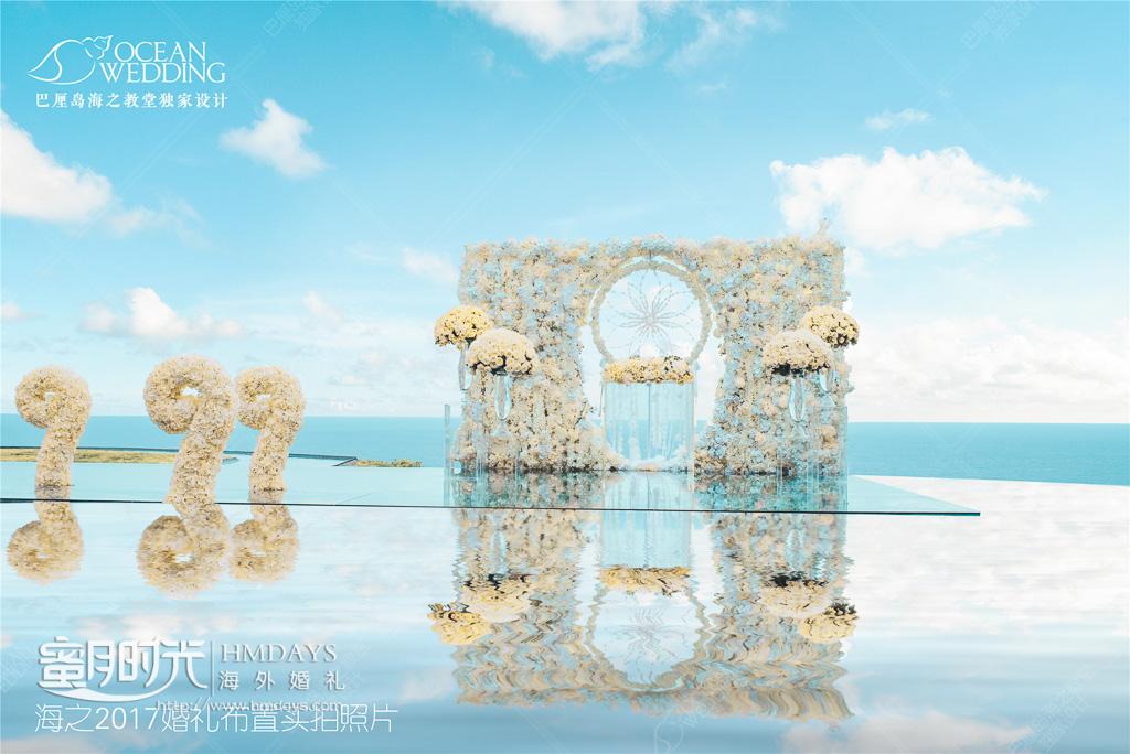 巴厘岛 天空之镜 捕梦花墙布置 白色 额外付费升级