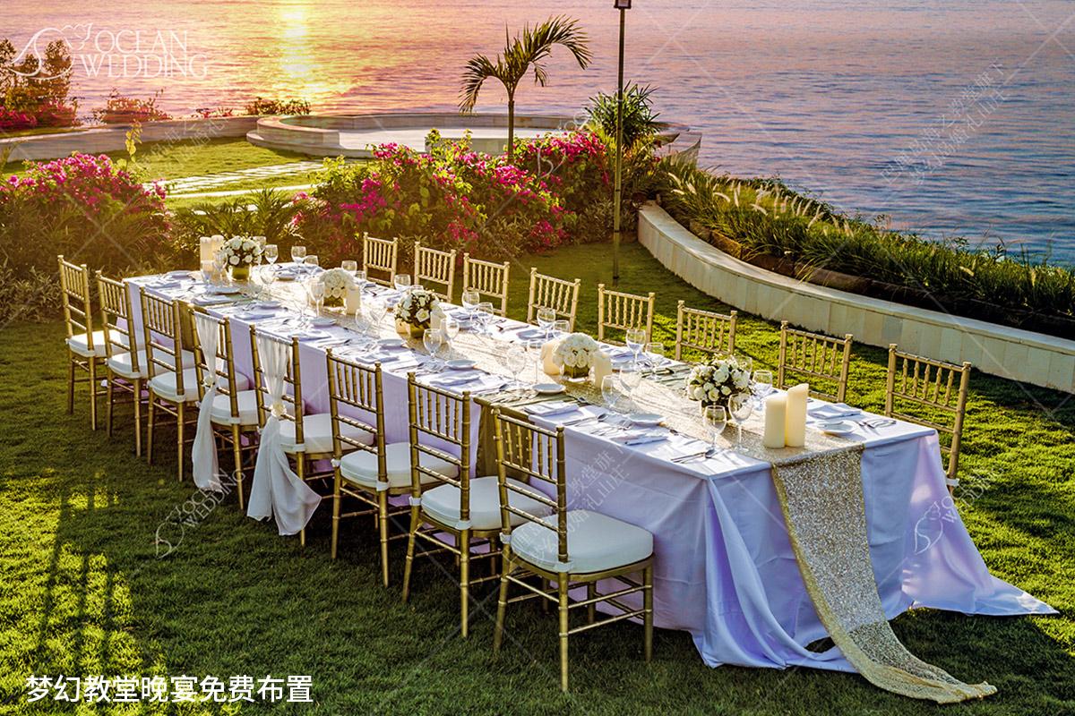 免费晚宴布置示意图_全档期客人可定_具体摆放位置为教堂右边的草坪 巴厘岛梦幻教堂婚礼