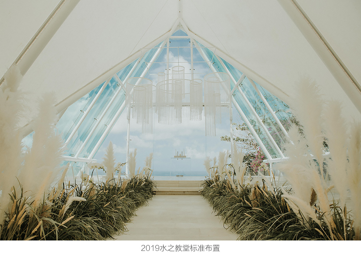 巴厘岛水之教堂婚礼(tirtha bali)