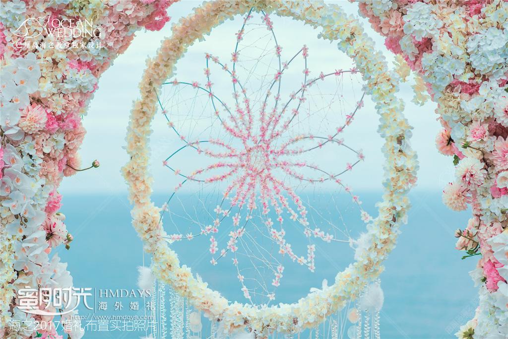 巴厘岛 天空之镜 捕梦花墙布置 粉色 额外付费升级