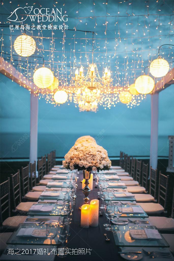 巴厘岛 海之教堂婚礼 付费升级晚宴