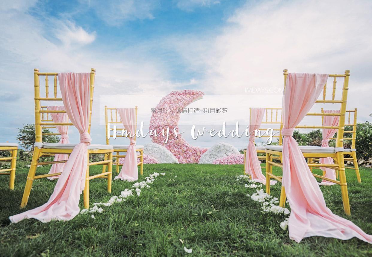 巴厘岛皓月海景草坪婚礼