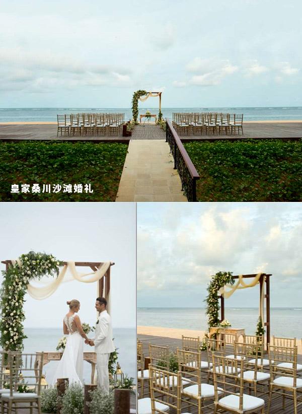 巴厘岛皇家桑川水上婚礼