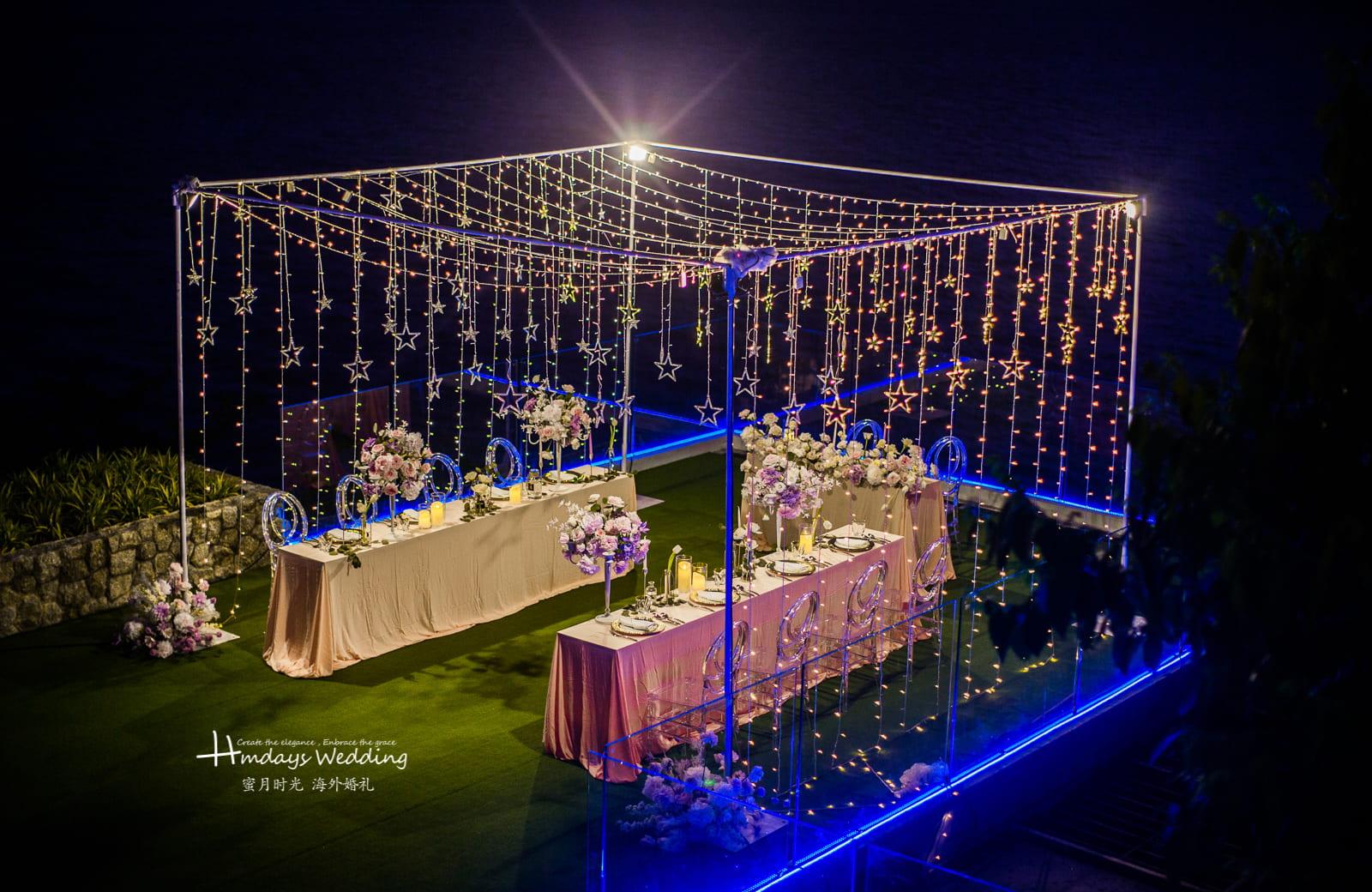 Qastle别墅婚礼晚宴 普吉岛天空之城婚礼