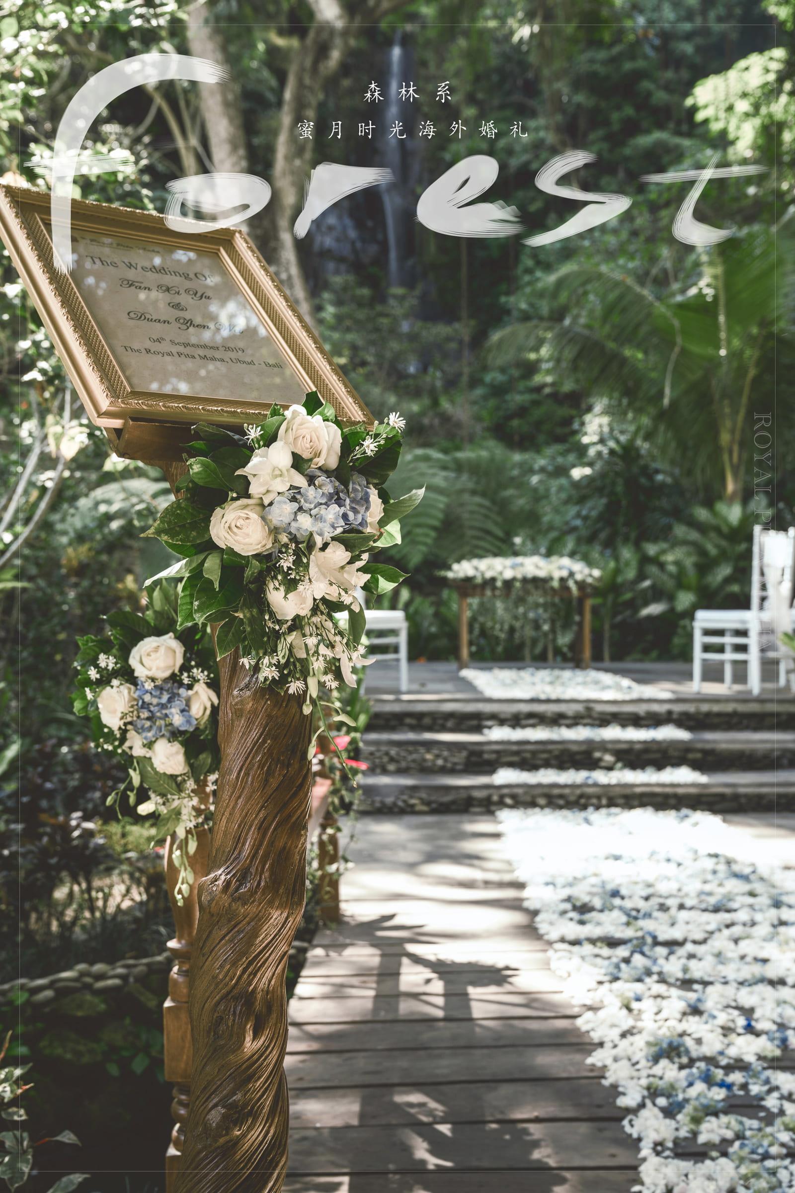 巴厘岛皇家彼得玛哈(royal pitamaha)海岛婚礼