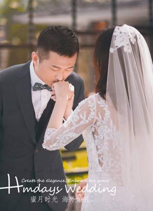 wedding bali at Alila Villas uluwatu