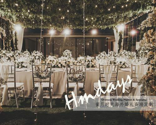 a gorgeous wedding reception dinner at Alila Villas Uluwatu Bali by HMDAYS CHINA