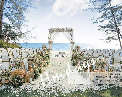 the beach wedding upgrade decoration by HMDAYS at Phuket Thailand