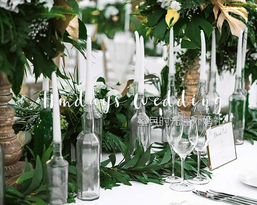 upgrade decoration theme of Alila Cabana reception