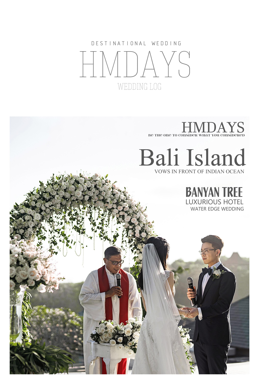 巴厘岛悦榕庄总统别墅水上婚礼|海外婚礼|海外婚纱摄影|照片