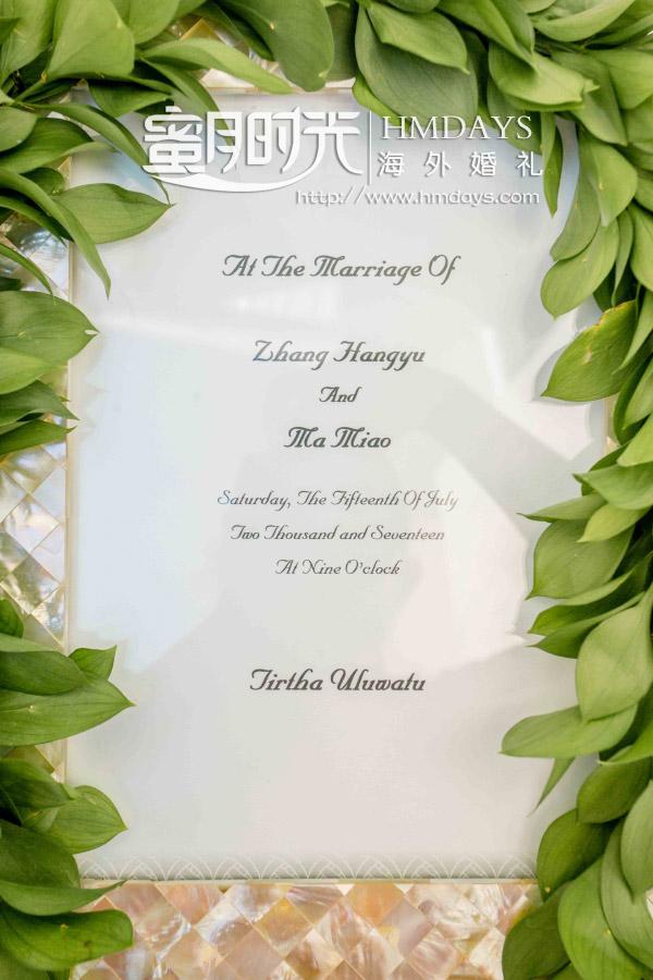 水之教堂婚礼+次日全天外景|水之教堂婚礼证书特写|海外婚礼