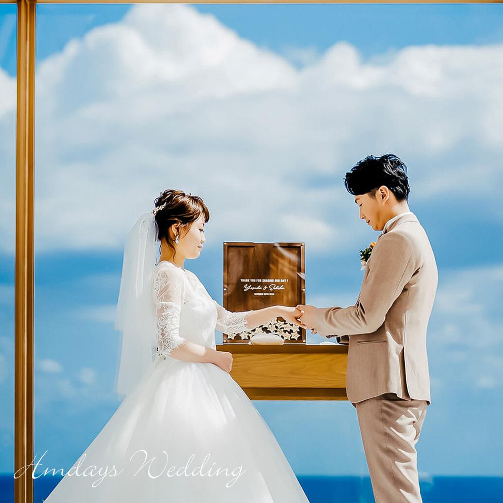 美之教堂婚礼|海外婚礼|海外婚纱摄影|照片