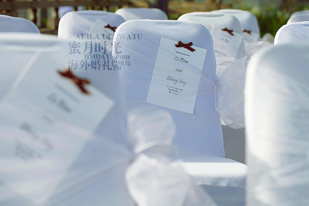 阿丽拉ALILA黄昏婚礼|ALILA婚礼现场宾客区域|海外婚礼