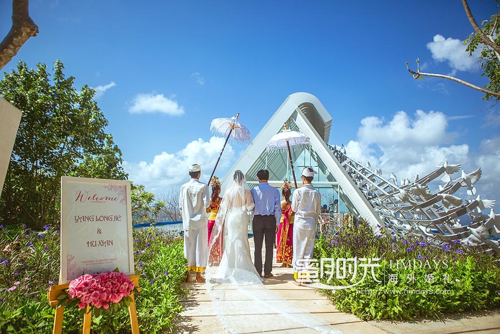 悦榕庄白鸽教堂婚礼|海外婚礼|海外婚纱摄影|照片