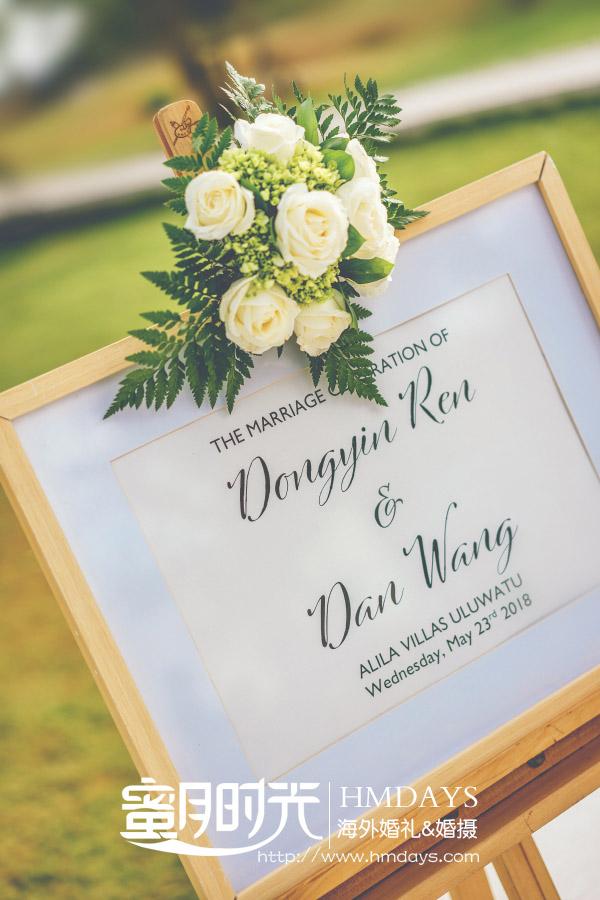 巴厘岛Alila阿丽拉婚礼|ALILA教堂欢迎牌_-巴厘岛海外婚礼_|海外婚礼