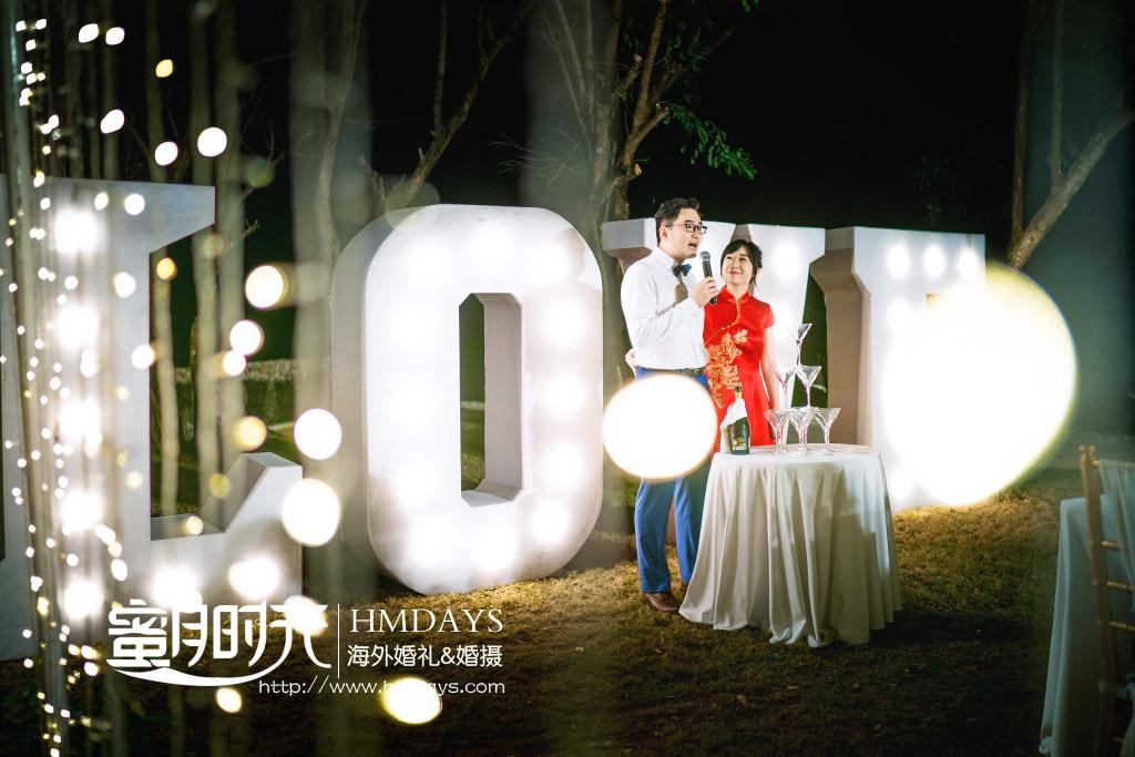 巴厘岛Alila阿丽拉婚礼|晚宴新人发言环节-巴厘岛海外婚礼|海外婚礼