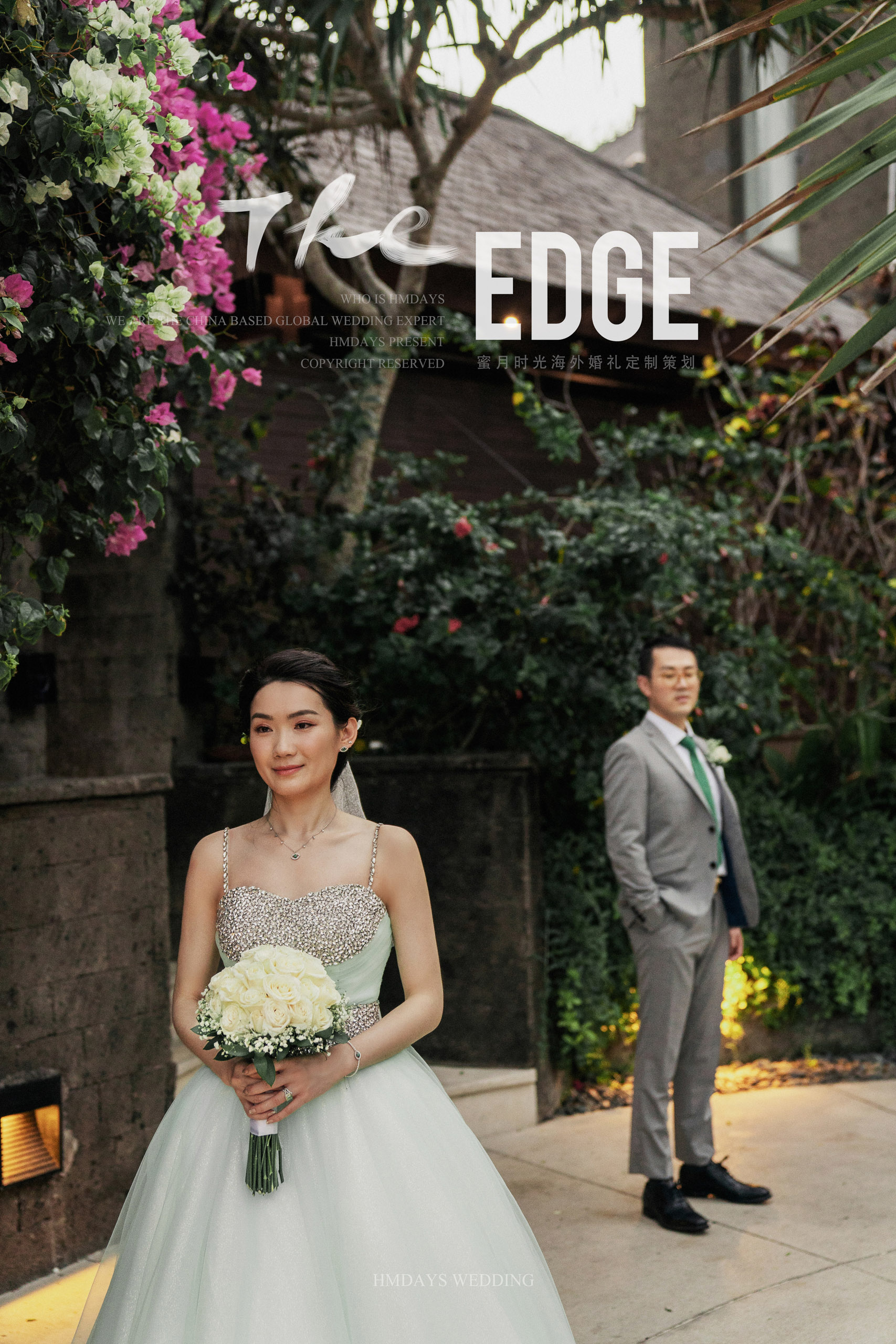 巴厘岛艾吉别墅婚礼 海外婚礼 海外婚纱摄影 照片