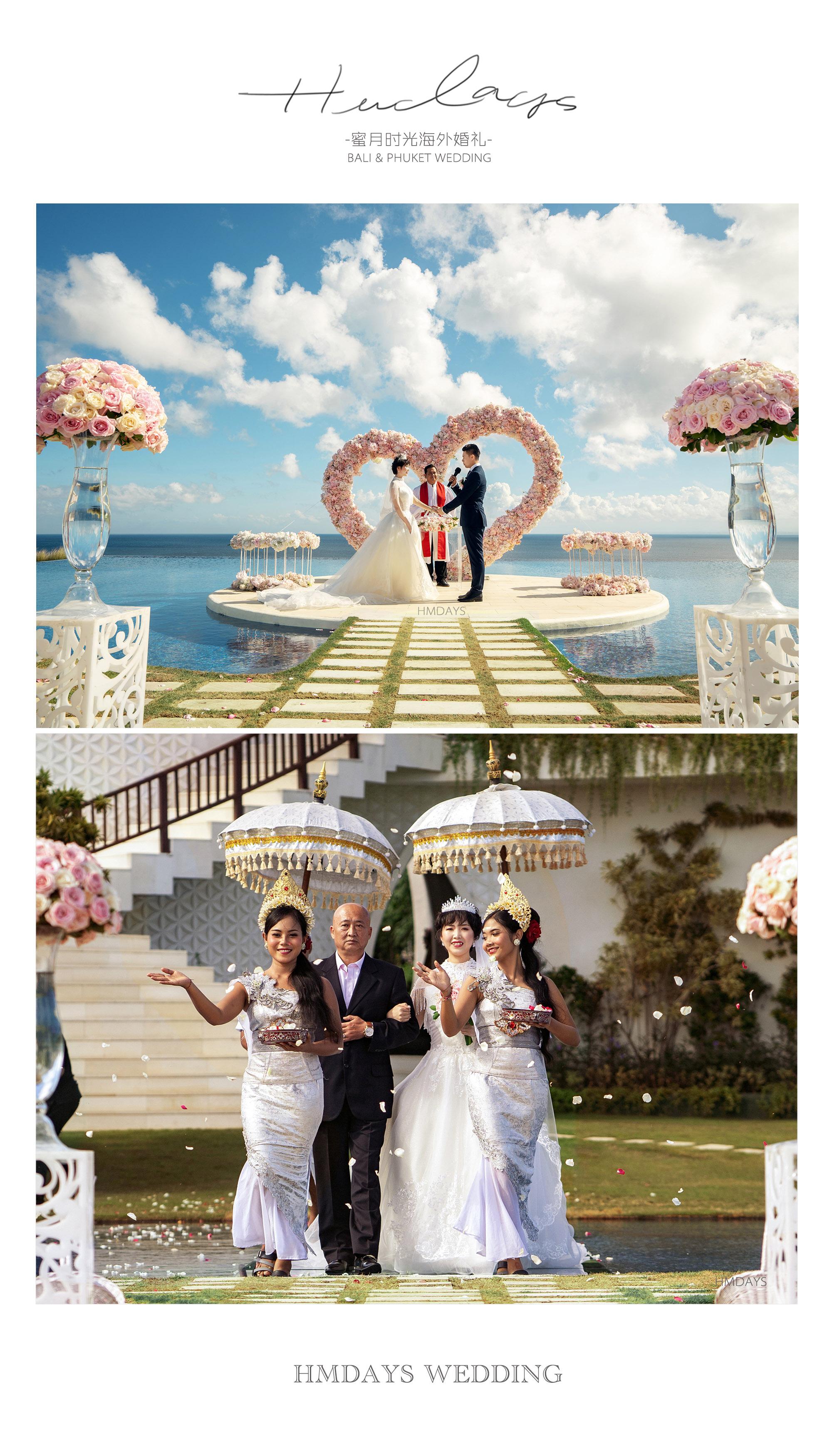 巴厘岛梦幻岛婚礼|海外婚礼|海外婚纱摄影|照片
