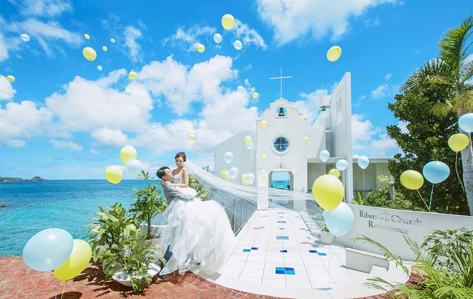 RIBERA|冲绳丽贝拉(海之心)教堂婚礼|巴厘岛婚礼|海外婚礼|蜜月时光