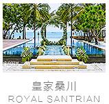 巴厘岛皇家桑川水上婚礼照片