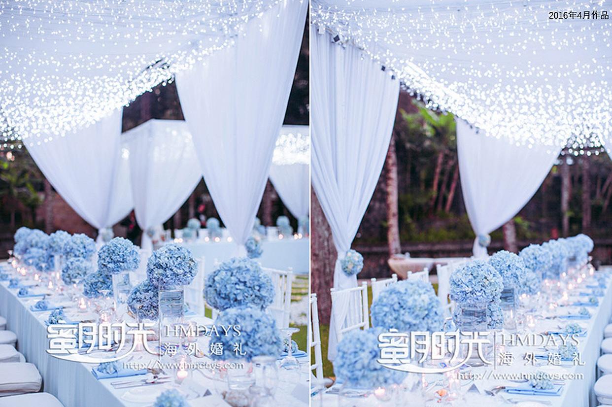 港丽酒店婚礼晚宴 - ICE BLUE