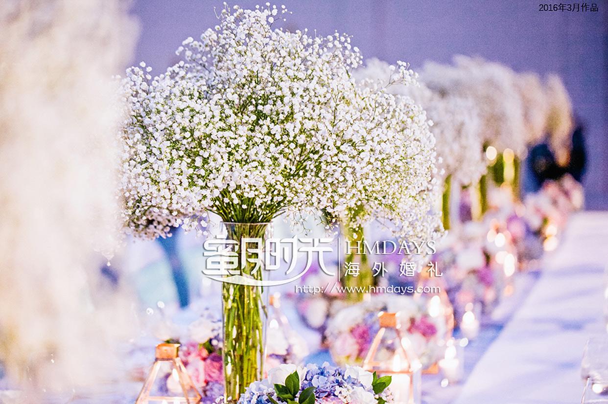 珍珠婚礼晚宴 - SAMABE BLUE