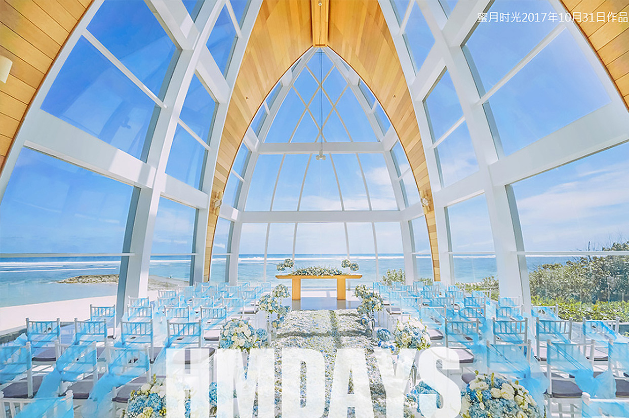 丽思卡尔顿婚礼布置 - SKY BLUE