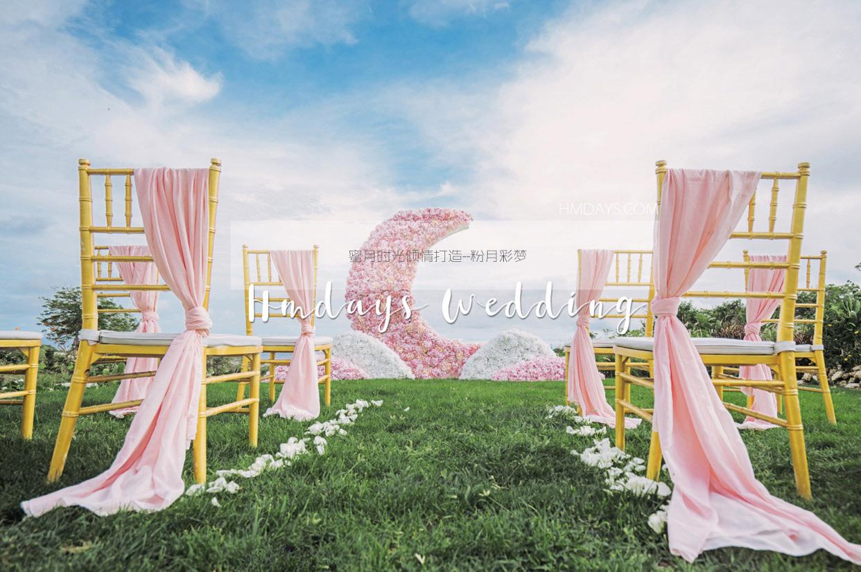 皓月海景婚礼布置 - PANDAWA MOON