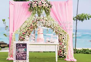 RITZ PINK|海外婚礼定制中高端布置案例|巴厘岛婚礼布置定制案例