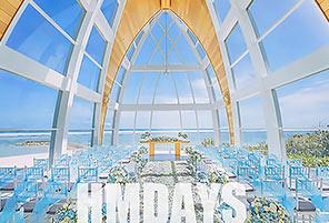 SKY BLUE|海外婚礼定制中高端布置案例|巴厘岛婚礼布置定制案例
