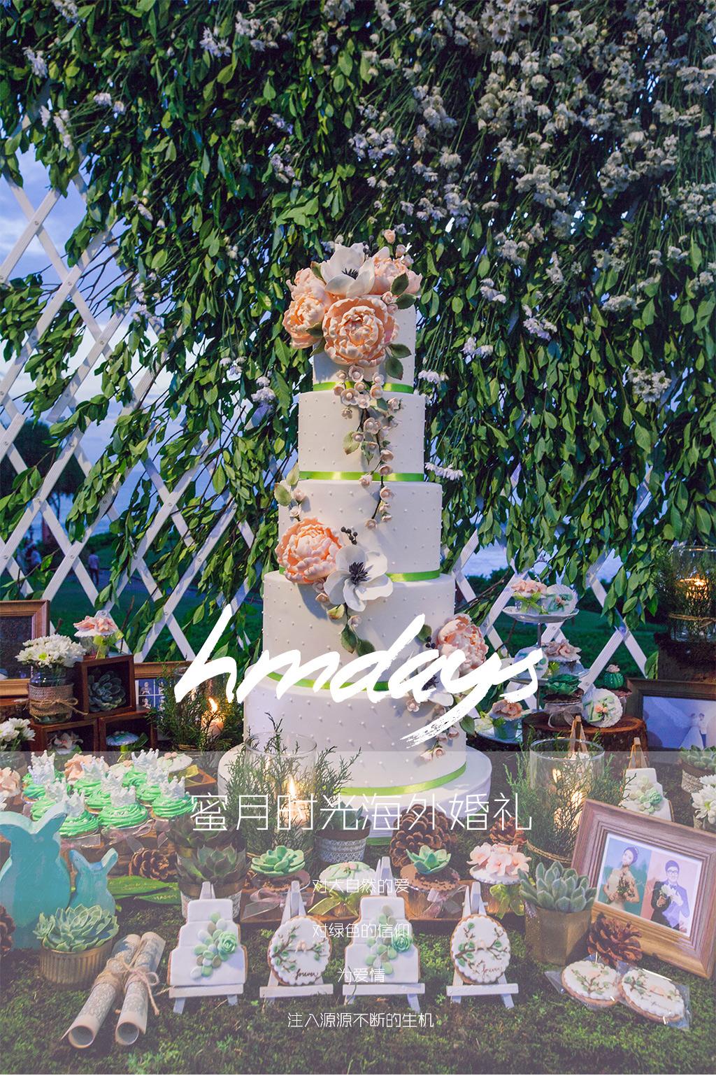 绿色生机盎然的巴厘岛婚礼甜品台|海外婚礼甜品台设计案例|海外婚礼定制中高端布置案例|巴厘岛婚礼布置定制案例