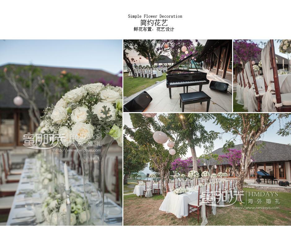 巴厘岛水之教堂晚宴布置|海外婚礼定制中高端布置案例|巴厘岛婚礼布置定制案例