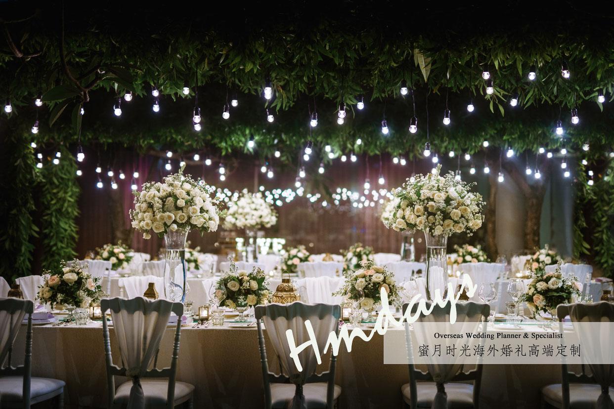 巴厘岛悦榕庄总统别墅婚礼晚宴|巴厘岛婚礼|海外婚礼定制中高端布置案例|巴厘岛婚礼布置定制案例