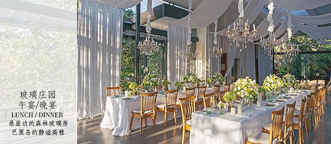 巴厘岛水之玻璃屋晚宴
