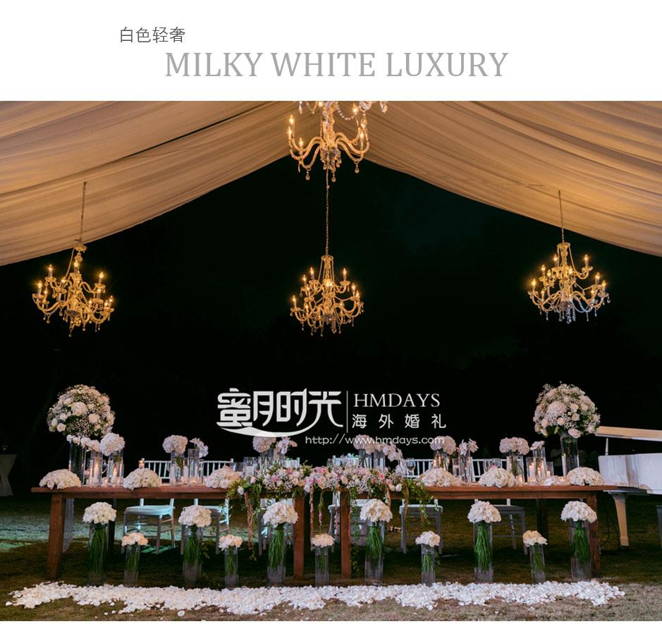 巴厘岛婚礼布置案例