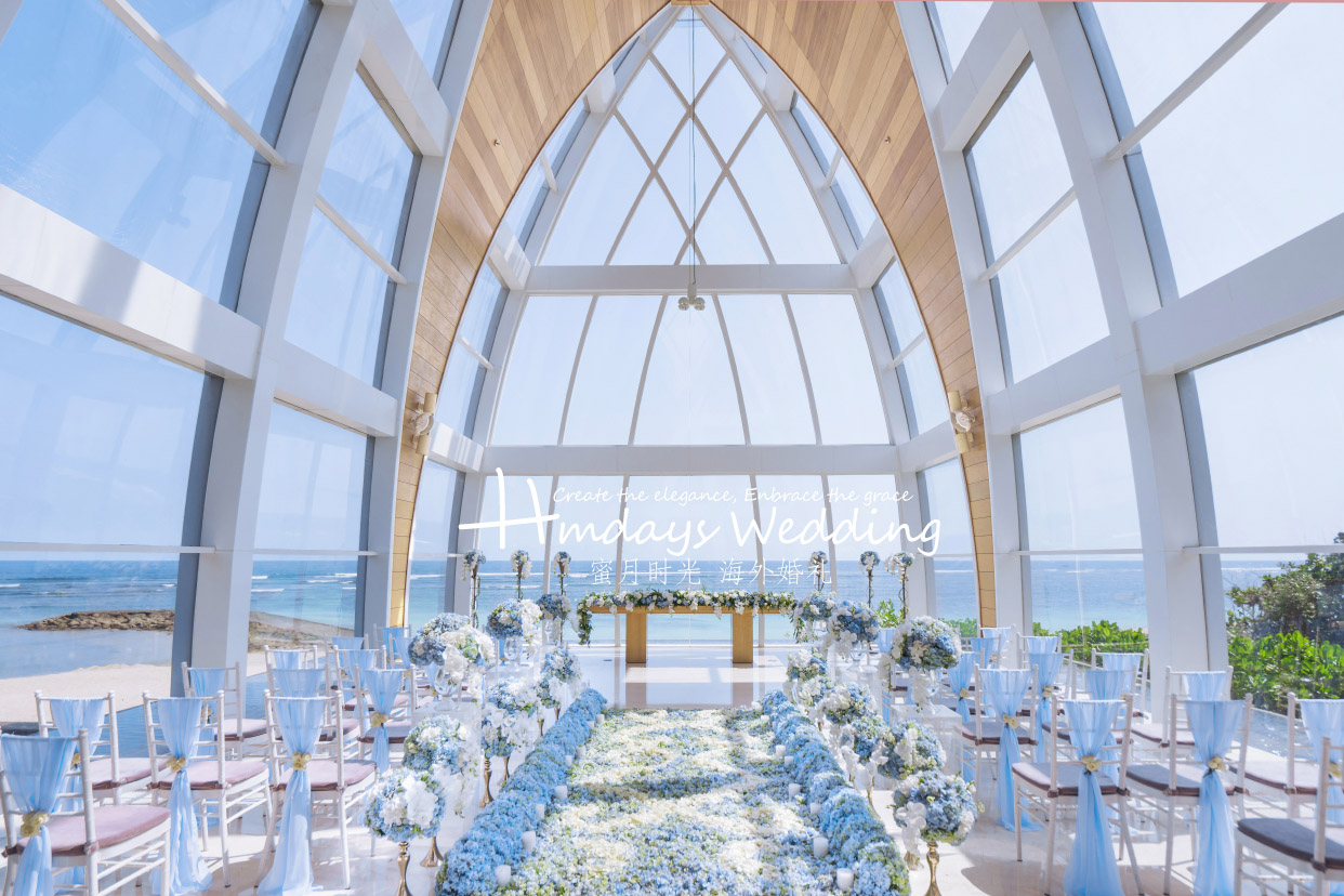 丽思卡尔顿教堂清爽蓝色布置