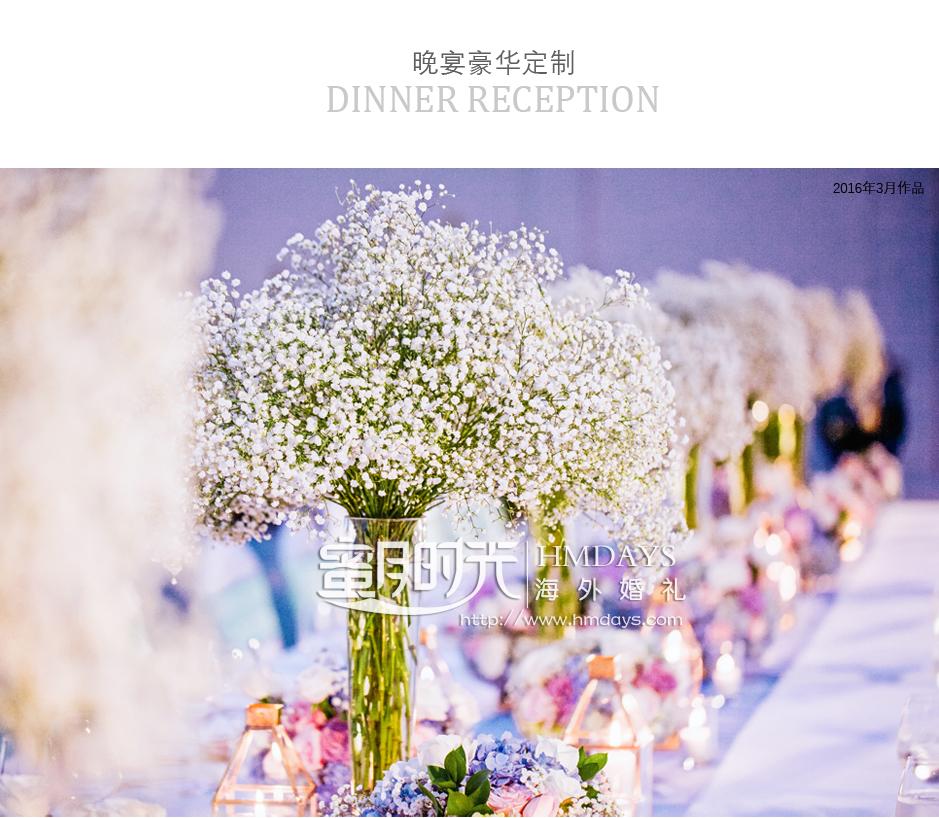 高端巴厘岛婚礼晚宴布置案例