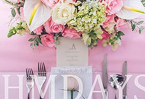 港丽酒店婚礼晚宴 - TINY PINK|海外婚礼布置案例|海外婚礼晚宴