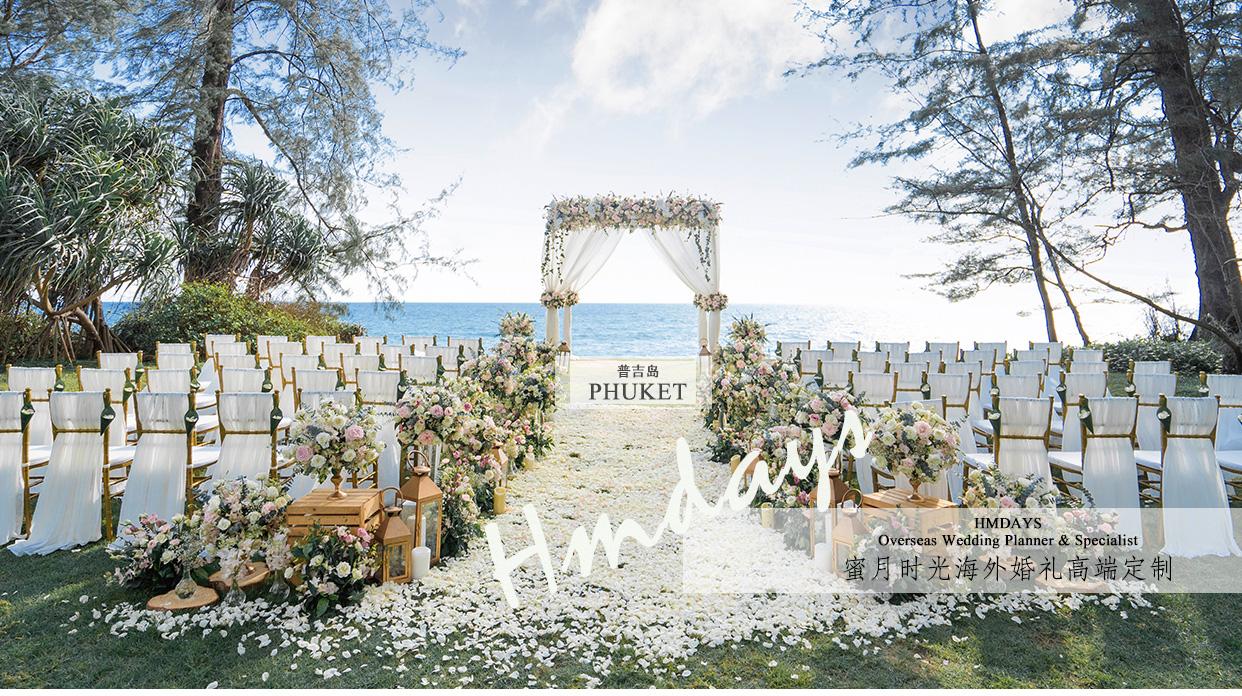 普吉岛婚礼高端定制布置|海外婚礼定制布置|海岛婚礼定制布置|海岛商务会议布置|海外婚礼定制中高端布置案例|巴厘岛婚礼布置定制案例