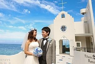 丽贝拉教堂婚礼Ribera冲绳婚纱照_海外婚礼