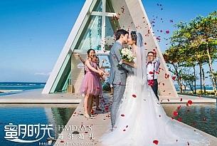 巴厘岛-港丽无限教堂-婚礼客片