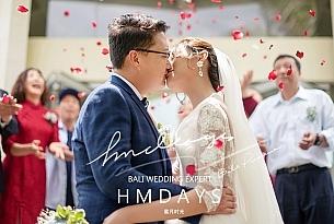 电影海报-孙先生和张女士的巴厘岛婚礼_海外婚礼